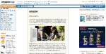 Kindle Japan