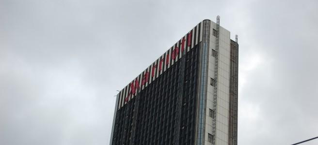 The Frankfurt Marriot